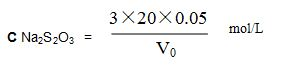 moore concentrate calculation